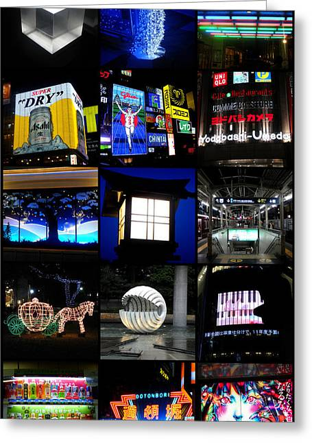 Roberto Alamino Greeting Cards - The Lights of Japan Greeting Card by Roberto Alamino