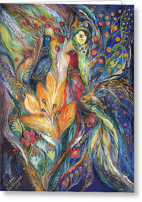 Priestly Blessing Greeting Cards - The Melody of Love Greeting Card by Elena Kotliarker