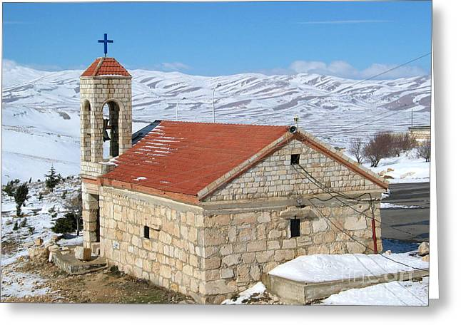Issam Hajjar Greeting Cards - The Monastery of Sheirobeem Greeting Card by Issam Hajjar