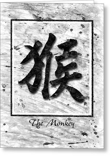 Oxen Framed Prints Greeting Cards - The Monkey  Greeting Card by Mauro Celotti