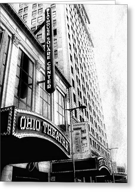 Ohio History Greeting Cards - The Ohio And State Theatres Greeting Card by Kenneth Krolikowski