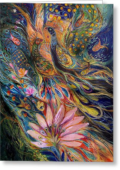 The Orange Wind Can Be Purchased Directly From Www.elenakotliarker.com Greeting Card by Elena Kotliarker
