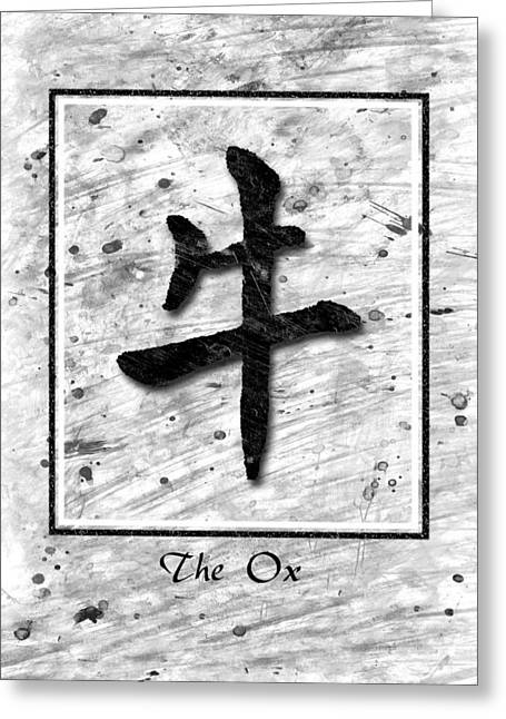 Oxen Framed Prints Greeting Cards - The Ox Greeting Card by Mauro Celotti