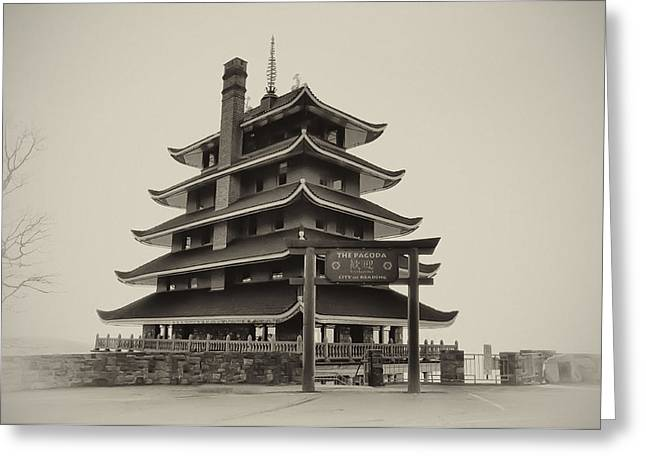 Berks County Greeting Cards - The Pagoda - Reading Pa. Greeting Card by Bill Cannon