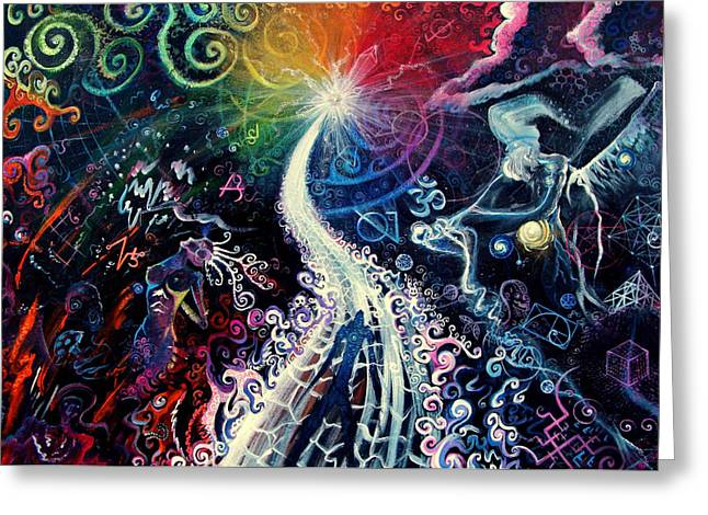 The Path to Enlightenment Greeting Card by Steve Griffith