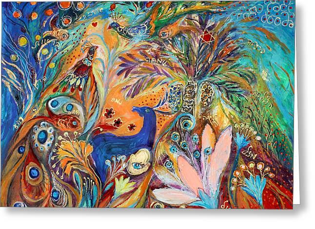 Kabbalistic Greeting Cards - The Peacocks and Blue Deer Greeting Card by Elena Kotliarker
