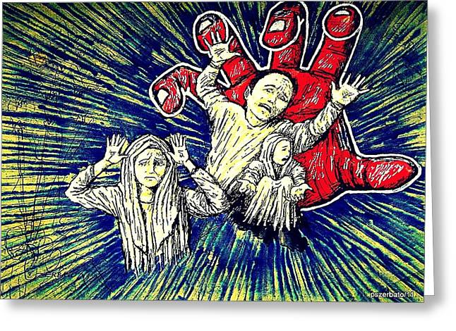 Oppression Greeting Cards - The Power of Owning Greeting Card by Paulo Zerbato