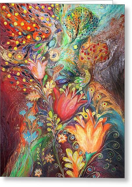 The Princesses Of Garden Greeting Card by Elena Kotliarker