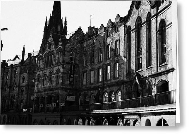 the quaker meeting house on victoria street edinburgh scotland uk united kingdom Greeting Card by Joe Fox