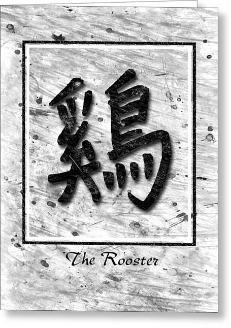 Oxen Framed Prints Greeting Cards - The Rooster  Greeting Card by Mauro Celotti