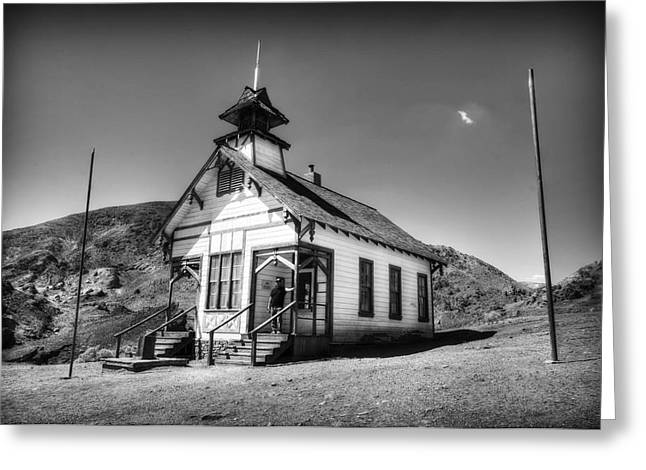 School Houses Greeting Cards - The School House 2 Greeting Card by Jessica Velasco