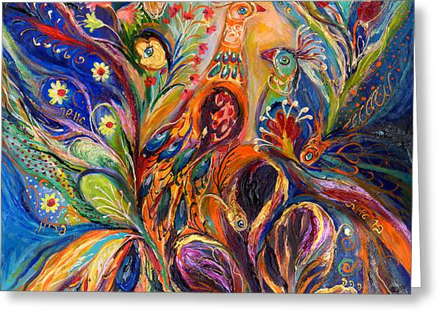 The Serenade. The original can be purchased directly from www.elenakotliarker.com Greeting Card by Elena Kotliarker