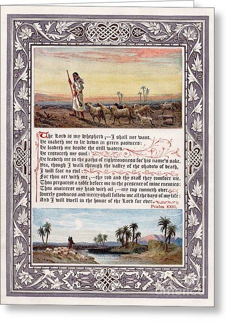 King James Paintings Greeting Cards - The Sunday at Home 1880 - Psalm 23 Greeting Card by Pg Reproductions