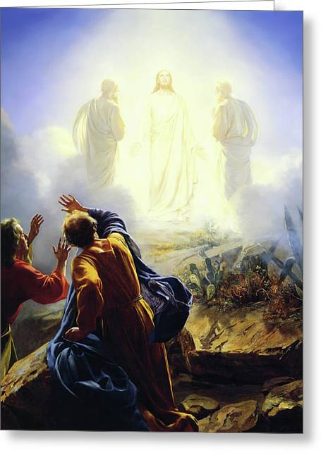 Jesus Greeting Cards - The Transfiguration Greeting Card by Carl Heinrich Bloch