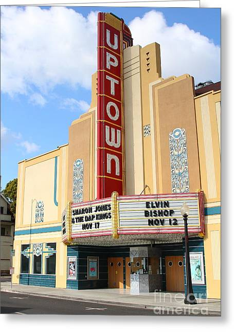 Vineyard Art Greeting Cards - The Uptown Theater in Napa California Wine Country . 7D8935 Greeting Card by Wingsdomain Art and Photography