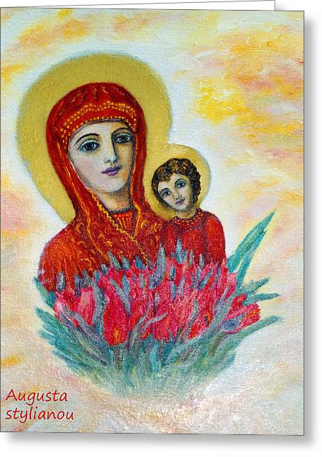 Panagia Greeting Cards - The Virgin and the Child Greeting Card by Augusta Stylianou