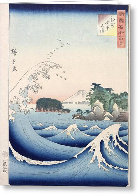 1797 Greeting Cards - The Wave Greeting Card by Hiroshige