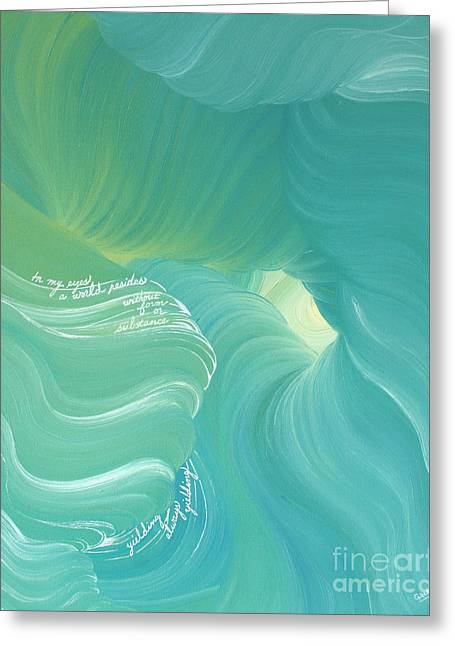 Essential Paintings Greeting Cards - The Yielding World Greeting Card by Ginny Gaura