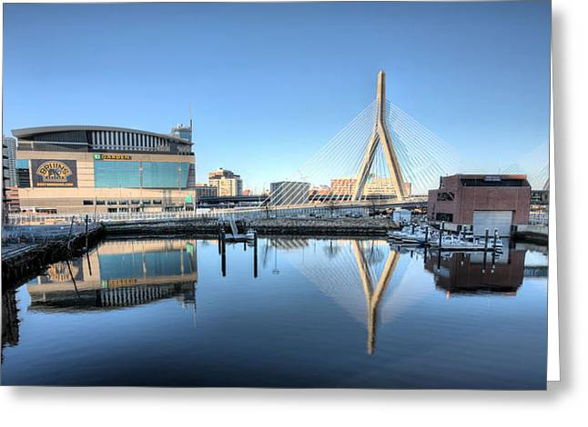 The Bean Greeting Cards - The Zakim Greeting Card by JC Findley