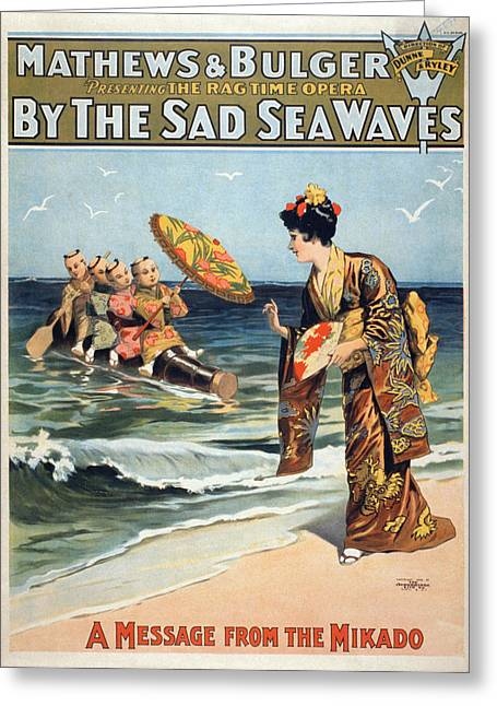 Theater Of The Sea Greeting Cards - THEATER POSTER, c1898 Greeting Card by Granger