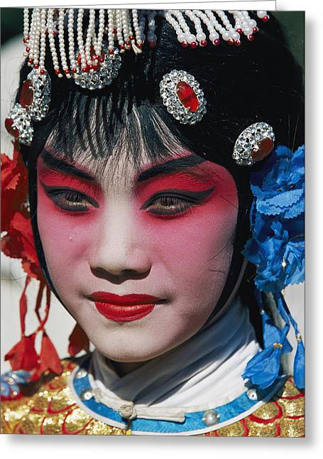Informal Portraits Greeting Cards - This Close Up Shows A Chinese Woman Greeting Card by Paul Chesley