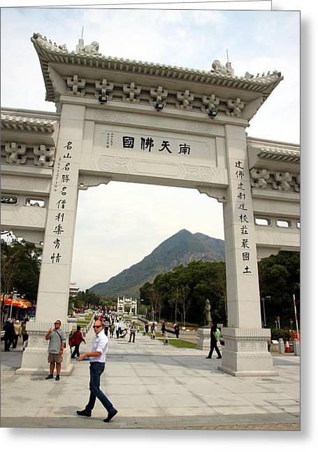 Statue Portrait Greeting Cards - Tian Tan Buddha Entrance Arch Greeting Card by Valentino Visentini