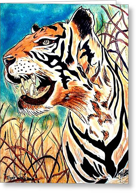 Most Pyrography Greeting Cards - Tiger in the Grass Greeting Card by Mike Holder