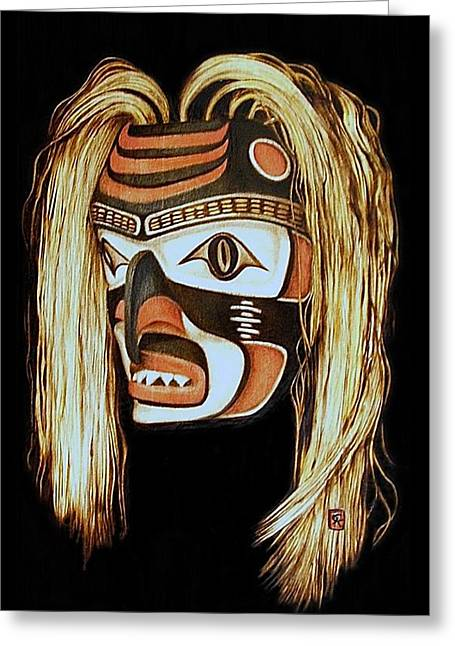 Fire Pyrography Greeting Cards - Tlingit Shark Mask in color Greeting Card by Cynthia Adams