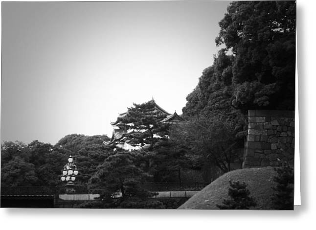 City Streets Photographs Greeting Cards - Tokyo Imperial Palace Greeting Card by Naxart Studio