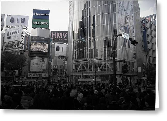 Metropolis Greeting Cards - Tokyo Intersection 1 Greeting Card by Naxart Studio