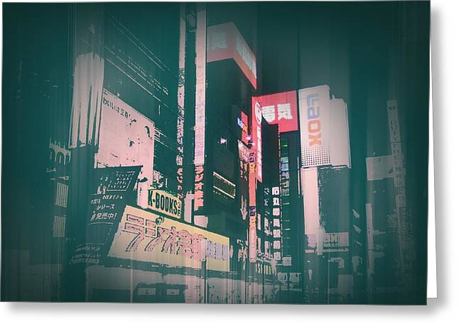 Old Digital Greeting Cards - Tokyo Lights Greeting Card by Naxart Studio