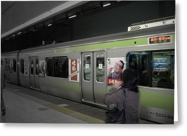 Tokyo Photographs Greeting Cards - Tokyo Metro Greeting Card by Naxart Studio