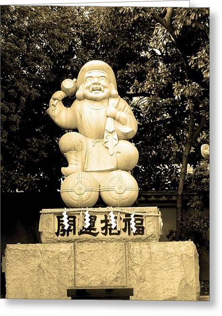 Tokyo Greeting Cards - Tokyo Sculpture Greeting Card by Naxart Studio