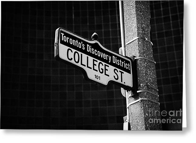 College Street Greeting Cards - Torontos Discovery District College Street Sign In Front Of The Ontario Power Generation Opg  Greeting Card by Joe Fox