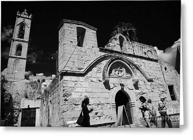 Agia Napa Greeting Cards - Tourists At Ayia Napa Monastery Republic Of Cyprus Greeting Card by Joe Fox
