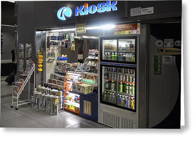 Food Kiosk Greeting Cards - Train Station Kiosk - Japan Greeting Card by Daniel Hagerman