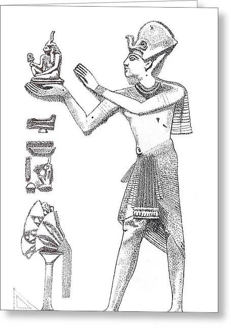 Pharaoh Drawings Greeting Cards - Translation Greeting Card by Lee McCormick