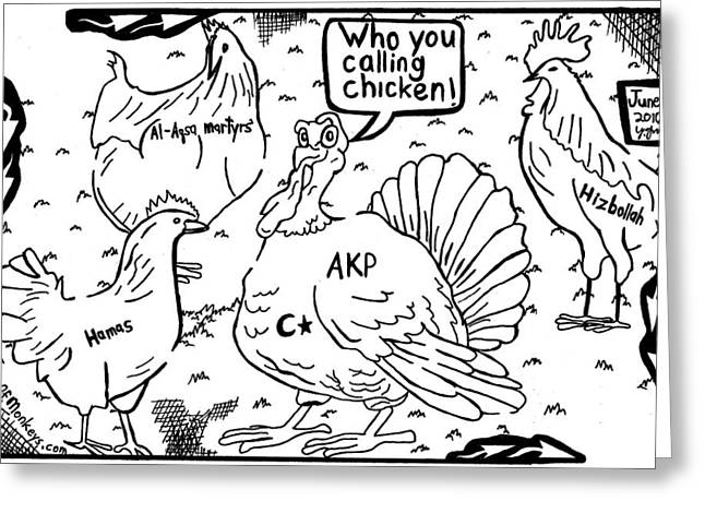 Maze Cartoon Greeting Cards - Tukey asks WHO YOU CALLING CHICKEN by Yonatan Frimer Greeting Card by Yonatan Frimer Maze Artist