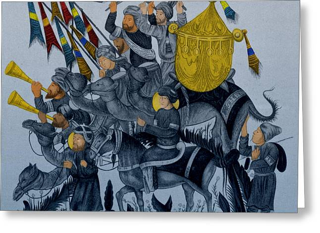 The Crusades Greeting Cards - Turkish Muslims, The Crusades Greeting Card by Photo Researchers