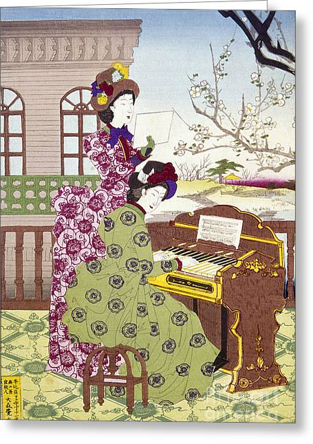 Portrait Woodblock Greeting Cards - TWO JAPANESE LADIES, c1890 Greeting Card by Granger
