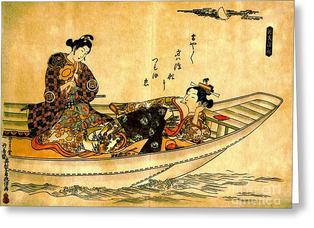 Between The Two Greeting Cards - Two Lovers in Boat 1742 Greeting Card by Padre Art