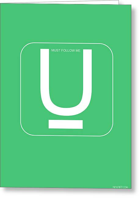 Macintosh Greeting Cards - U Must Follow Me Poster Greeting Card by Naxart Studio