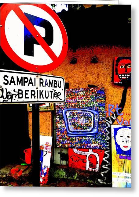 Abstract Digital Photographs Greeting Cards - Ubud Art Street  Greeting Card by Funkpix Photo Hunter