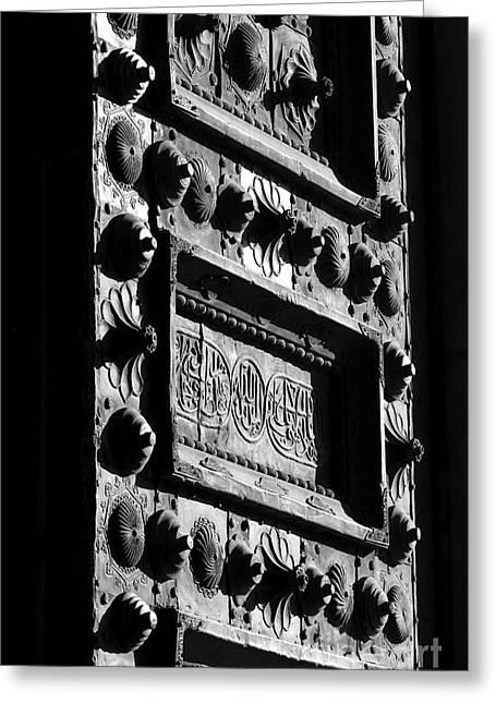 Issam Hajjar Greeting Cards - Umayyad mosques gate Greeting Card by Issam Hajjar