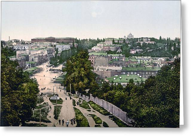 Kyiv Greeting Cards - University of Kiev - Ukraine - ca 1900 Greeting Card by International  Images