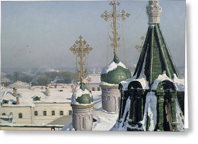 Soviet Greeting Cards - View from a Window of the Moscow School of Painting Greeting Card by Sergei Ivanovich Svetoslavsky