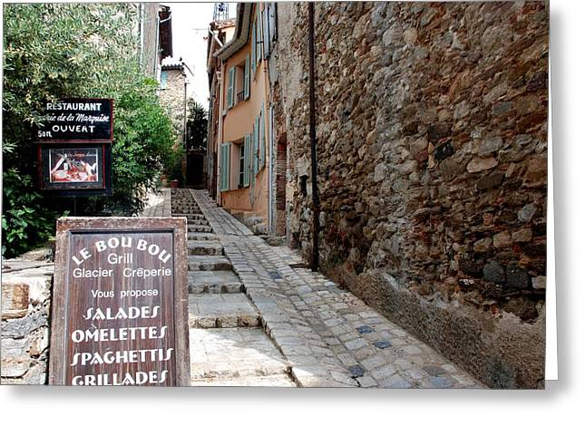Provence Village Greeting Cards - Village alley Greeting Card by Dany  Lison