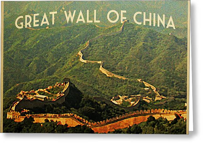 Vintage China Greeting Cards - Vintage Great Wall Of China  Greeting Card by Flo Karp