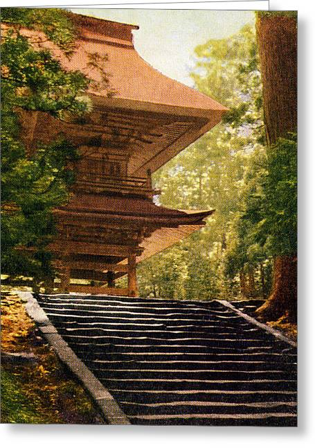 Kyoto Paintings Greeting Cards - Vintage Japanese Art 16 Greeting Card by Hawaiian Legacy Archive - Printscapes