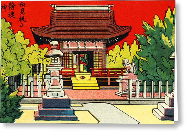 Archival Greeting Cards - Vintage Japanese Art 2 Greeting Card by Hawaiian Legacy Archive - Printscapes